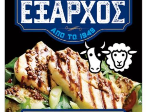 Grill cheese Elassona Exarhos co.
