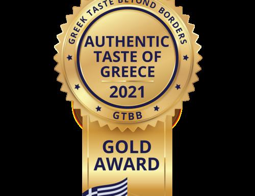 Βραβείο Αυθεντικής Ελληνικής Γεύσης Τυροκομικών Προϊόντων