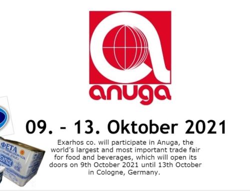 Συμμετοχή της Έξαρχος Ο.Ε στην διεθνής έκθεση τροφίμων Anuga Food Tec. 9 με 13 Οκτωβρίου 2021